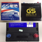 BT-010MFG GTH-55DL-MFZ GS 電池 (55D23L) 免加水電池